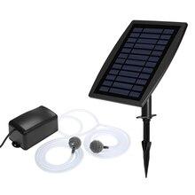 Набор солнечных аквариумов для аквариума воздушный насос кислородный аэратор для аквариума воздушный компрессор с кислородной трубой воздушный камень пузырь
