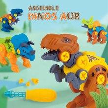Сборка для сборки динозавров «сделай сам» Игрушки раннего развития