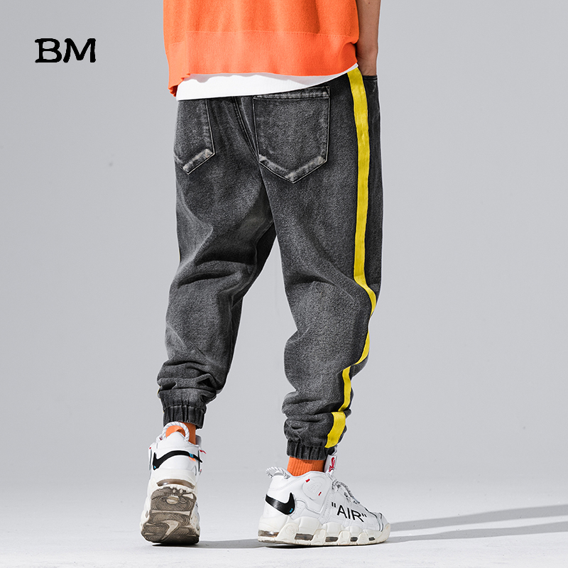 2020 Spring Streetwear Joggers Men Korean Yellow Stripe Spliced Harem Jeans Trousers Letter Design Jogger Mens Harajuku Pants