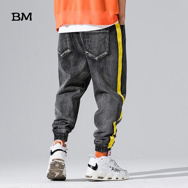 Spring Streetwear Joggers Jeans Men color: Black|Blue