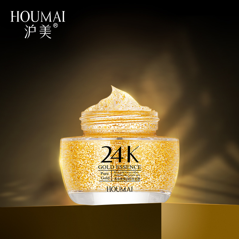 24K Gold Face Cream Hyaluronic Acid Moisturizing Whitening Day Cream Anti Wrinkle Anti Aging Skin Care Oil-control Facial Cream image