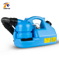スプレー蚊キラー消毒機殺虫剤アトマイザー戦い薬電気 ulv 噴霧器インテリジェント超容量