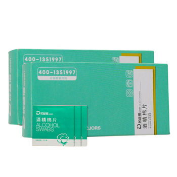 50pcs Portable Alcohol Wipe Pad Medical Swab Sachet Antibacterial Tool Cleanser Remove Dust Antibacterial Disinfection Wet Wipes