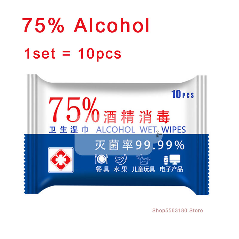 10Pcs/Pack Portable 75% Alcohol Wet Wipes Antiseptic Cleaning Sterilization Wipes For Dayly Antiseptic Skin Hand Cleaning Care