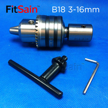FitSain-B18 Heavy Duty Spanner Drill Chuck 3-16mm Motor Shaft Connecting Rod 12/14/16 Industrial Bench Drill direct manufacturers 3 4 inch 19mm heavy duty sliding rod sleeve connecting rod bushing spanner yong linyi wholesale