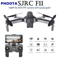 Original SJRC F11GPS Drone profissional  5G Wifi FPV 1080P HD Camera follow me RC Quadcopter long Flight Time Foldable Dron