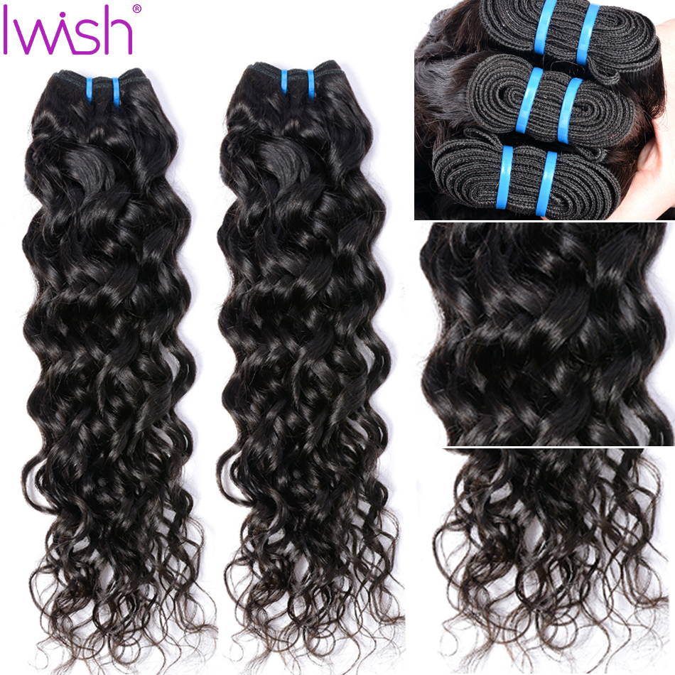 Image 4 - Water Wave Bundles With Closure Human Hair 3 Bundles With Closure Brazilian Hair Weave Bundle 4pcs Remy Hair Extensions Can Dyed-in 3/4 Bundles with Closure from Hair Extensions & Wigs