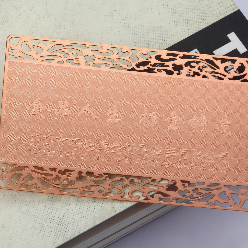 Rose Gold Stainless Steel Card Hollow Metal Membership Card Plating Brushed Stainless Steel Card Custom