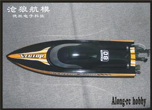 Image 5 - Volantex 800 مللي متر RC قارب ناقلات SR80 38mph عالية قارب سباق السيارات لفة العودة وظيفة ABS البلاستيك بدن 798 4 PNP أو ARTR RTR مجموعة