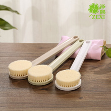 2pcs Natural Bristle Bath Brush For adults Bathroom Massage Exfoliating SPA home gift Body clean Shower