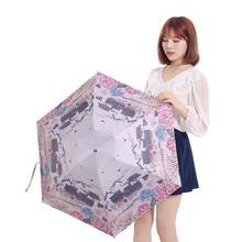 Mini Pocket Cute Parasol Small 5 Folding Umbrella Sunny Rain Girl Anti-Uv Paraguas Waterproof Portable Travel Umbrellas