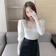 Корейский женский свитер белые свитера для женщин вязаные пуловеры