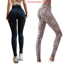 Clearance Products High Quality Female Yoga Leggings Seamless Peach Hip