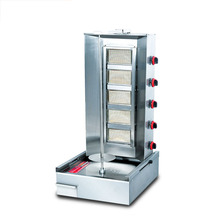 BS-960 Gas Oven Middle Eastern Grill Turkey Barbecue Machine Western Kitchen Equipment Brazilian Meat Oven