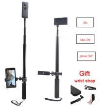 เสาอลูมิเนียม Super ยาว Selfie Stick ผู้ถือโทรศัพท์สำหรับ smartphon/Insta360 One X อุปกรณ์เสริม EVO 360 กล้อง 360