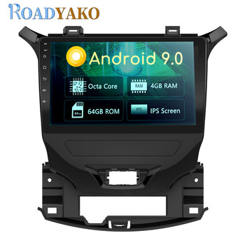 Autoradio 9'' Android For Chevrolet Cruze 2015 - 2019 Stereo Car Radio GPS Navigation Multimedia Player 2 Din Car Dash Kit
