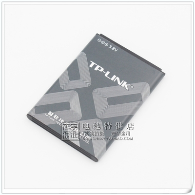 100% NEW 2550mAh TBL-55A2550 Battery For TP-LINK M7350 TL-TR961 2500L WIFI