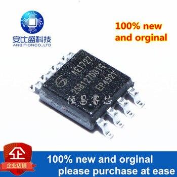2pcs 100% New And Orginal GD25B127DSIG Silk-screen 25B127DSIG 25B127 127Mbit SOP8 In Stock