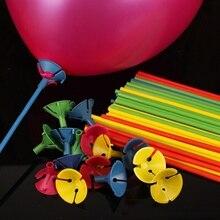 20/10 Sets Ballon Halter Stick und Tasse Ballon Stange Multi-farbe Geburtstag Hochzeit Party Supplies Kunststoff Ballon Stick