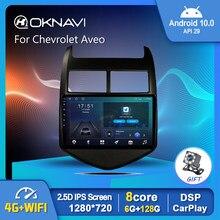 Autoradio Android 10.0, Navigation GPS, DSP, OBD, 4 go/2011 go, Carplay, lecteur vidéo, stéréo, sans DVD, 2 din, pour voiture Chevrolet Aveo (2013 – 128)