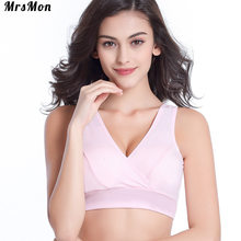 Maternity Dress for pregnant women nursing bra cotton bra Pregnant woman underwear vest-style lactation bra pregnant sleep bra(China)