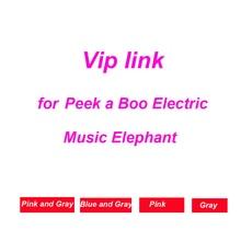 Прямая Peek a Boo Электрический слон плюшевая кукла играть музыка слон развивающие антистресс игрушки для детей