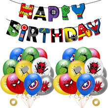 Super Hero Balloon Banner Set Spiderman Birthday Party Balloons Kids Birthday Party Decoration Baby Shower Balloons