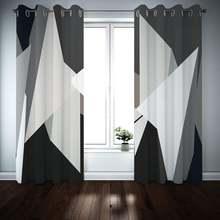 Черно белые затемняющие шторы современные модные для гостиной