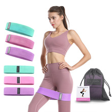 Resistance Bands Set Workout Yoga Elastic Fitness Booty Home Training Band 76*8cm Gym Equipment 60-150LB