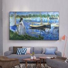 Edouard manet художественный плакат на холсте картина сена у