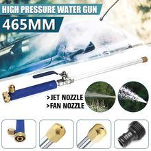 Spray Car-Washing-Tools Pressure-Washer Water-Gun Garden Metal