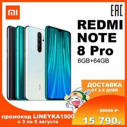Téléphone Mobile Redmi Note 8 Pro 6 go + 64 go téléphone portable Miui Android Xiaomi Mi Redmi Note 8 Pro Note8Pro 8Pro 64 go 64 go 4500 mAh 64 mp 64mp MediaTek Helio G90T 6,53 NFC IPS 26052 26053 26054 26055