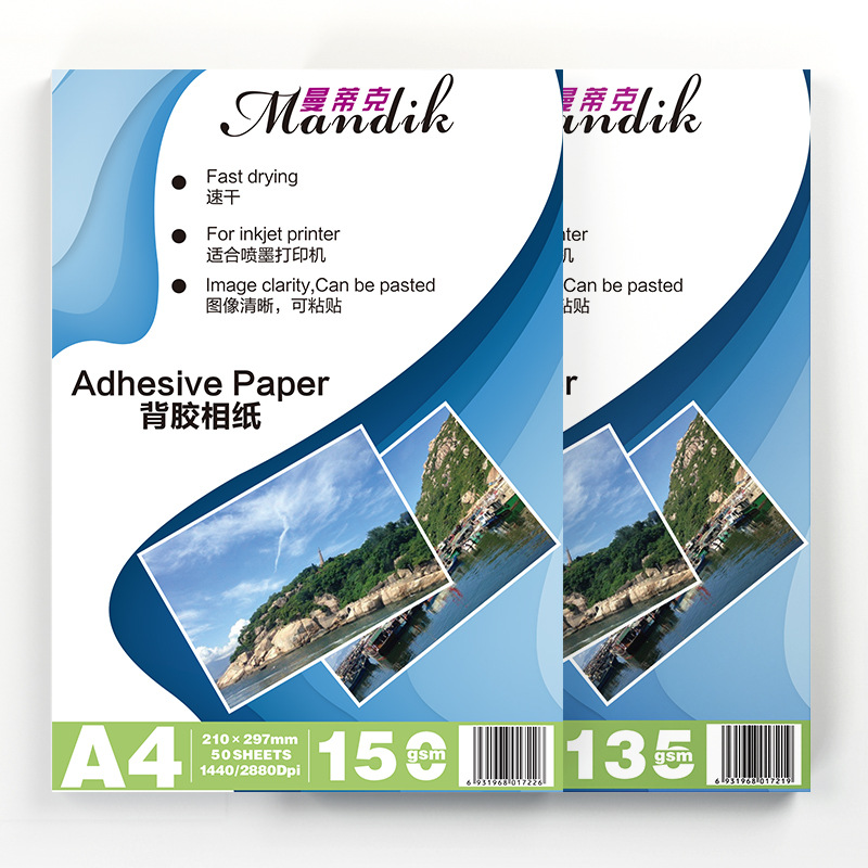 135 G 150 G 50 Sheets Of A4 Adhesive High Gloss Photo Paper Inkjet Printer Paper Imaging Supplies Color Photo Printing Paper