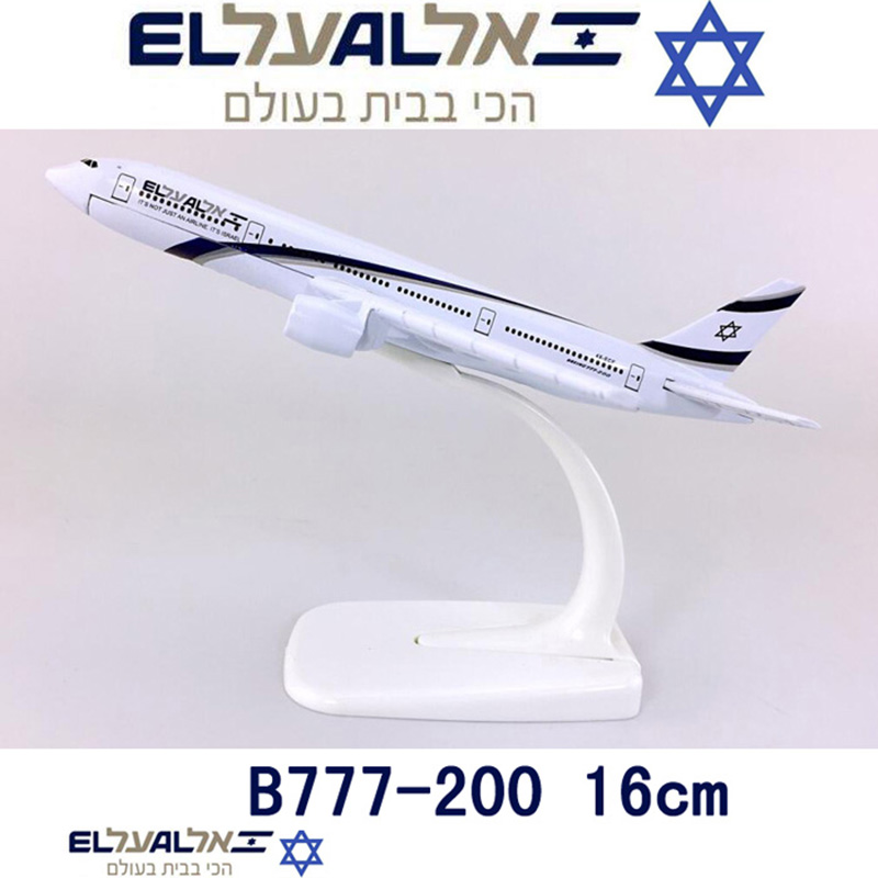 16CM 1:400 Boeing B777 Model El Al Air Israel Airlines W Plastic Base Alloy Aircraft Plane Collectible Display Model Collection
