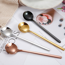 Stainless Steel Spoon Restaurant Hotel Western Food High-end Creative Long Handle Coffee