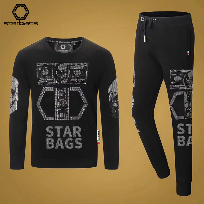 Starbags Pp Hoodie Suit Spring/fall 2019 New Cool Cool Fashion Sportswear Popular Logo Fall Boys