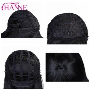 Image 5 - האנה ארוך ישר סינטטי פאה עם פוני 24 סנטימטרים שחור שיער חום עמיד קוספליי או מסיבת פאות עבור שחור או לבן נשים