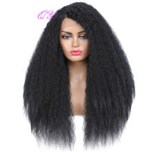 Long Black Lace Front Wig Synthetic Afro Kinky Curly Hair Wigs For Women Soft And Natural Daily Use Wig
