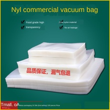 Vacuum Bags Nylon PA Vacuum Seal Bags Thick0.16mm Food Storage Vacuum Sealer Bags Kitchen Packaging Bags Food Packing Bag Small