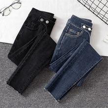 Джинсы jujuland женские узкие винтажные брюки карандаш из денима