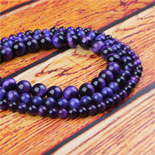 Purple Tiger Eye Natural Stone Bead Round Loose Spaced Beads 15 Inch Strand 4/6/8/10/12mm For Jewelry Making DIY Bracelet
