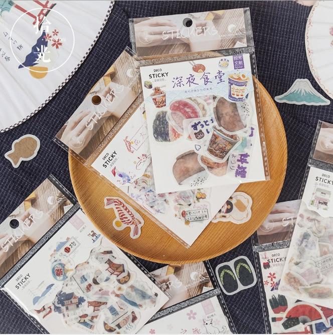 20 наборов/1 лот текстовые серии дневник планировщик декоративные мобильные наклейки Скрапбукинг ремесленные канцелярские наклейки