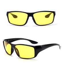 Новые солнцезащитные очки ночного видения, мужские Модные поляризованные очки для ночного вождения, улучшенный светильник