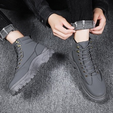 2019 Men Boots High Quality Winter Fur Warm Ankle Snow Rubber Work Sneakers Beige Gray *L588