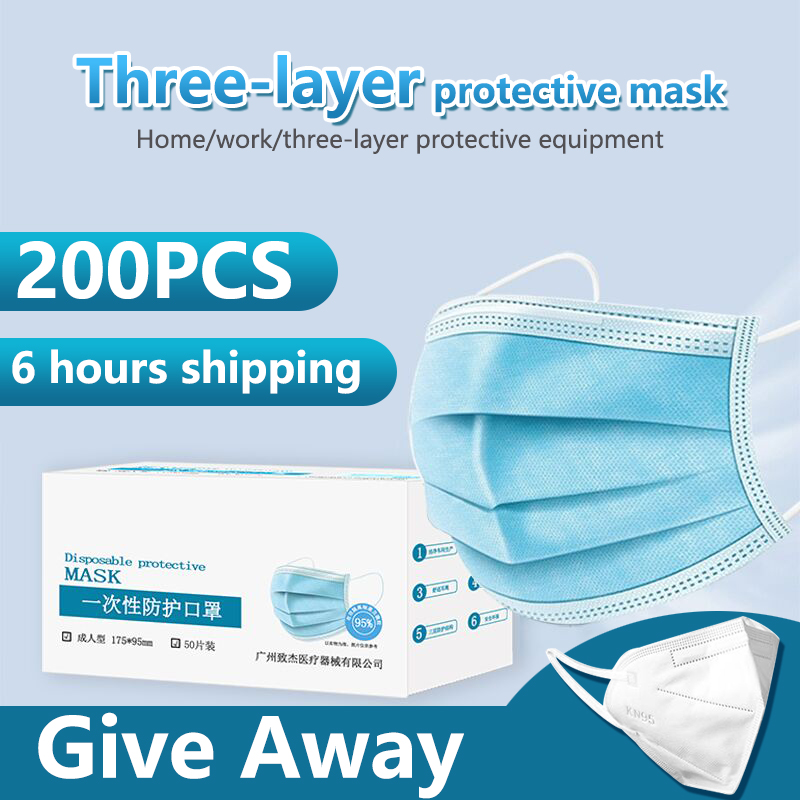 50pcs Protective Masks Disposable 3 Layers CE Certified Real Spray Fabric Masks