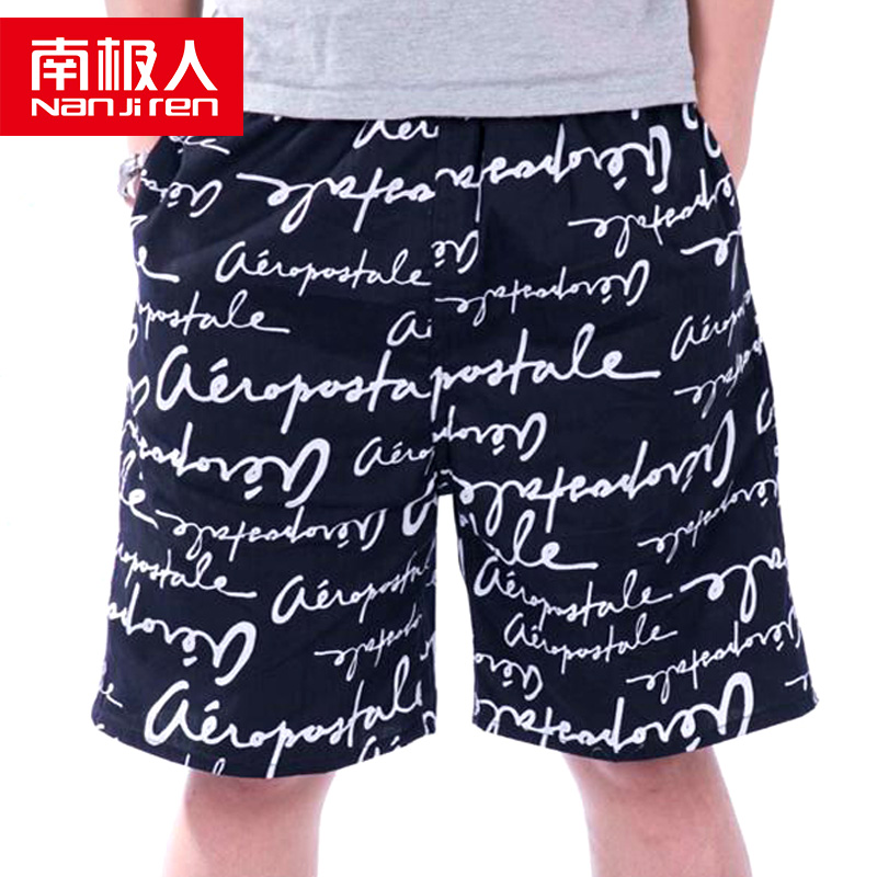 NANJIREN 2020 Summer Shorts Men Brand Breathable Male Casual Board Shorts Comfortable Plus Size Fitness Pants Man Beach Shorts