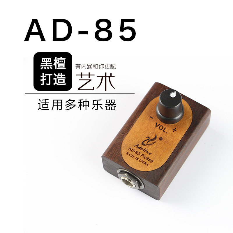 Piano Classic Guitar Vibration Pickup Cajon Drum Large Violin Patch Playing Board Musical Instrument Parts