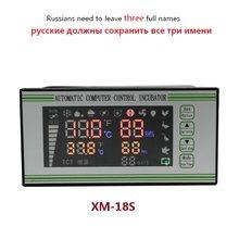 Termostato controlador de incubadora, controlador de incubadora automático e multifuncional, sistema de controle de incubadora Xm-18S