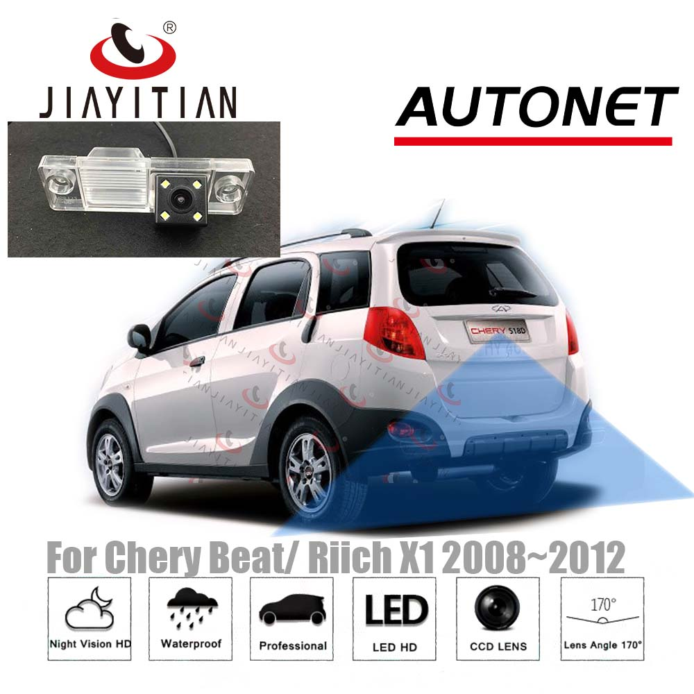 JIAYITIAN Rear View Camera For Chery Beat /Riich X1 MINI SUV 2009 2010 2011 2012/CCD/Night Vision/Backup Reverse Camera Parking