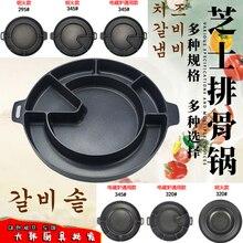 Корейские принадлежности для барбекю, сырные ребра, стейк, кастрюля, плита для выпечки, мульти сетка, алюминиевый сплав, сковорода, сковорода, жареное яйцо, торт, кулинарный горшок, противень для выпечки